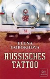 Elena Gorokhova: Russisches Tattoo